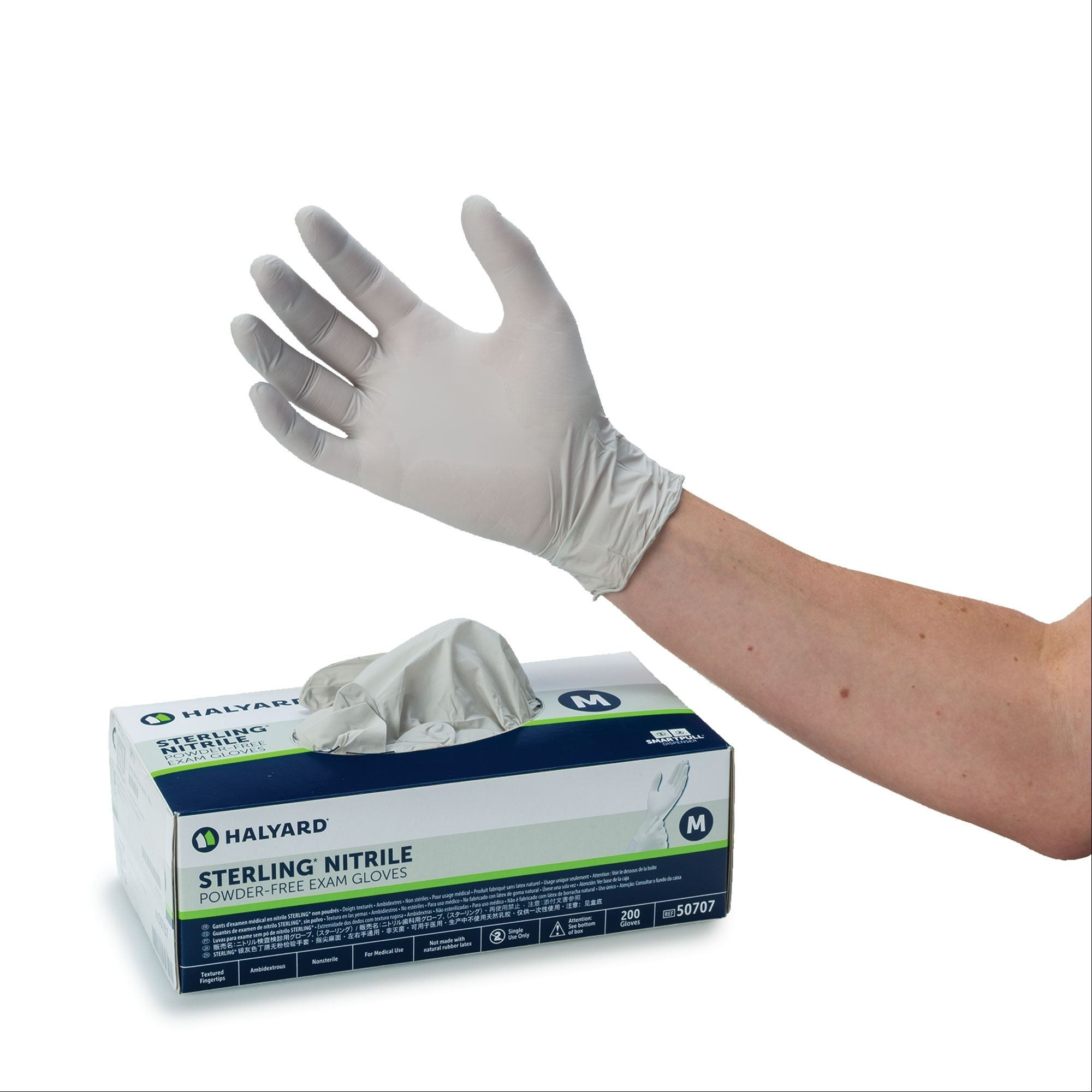 Halyard gloves (200 pack)